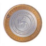 Rublo del Russo di anniversario. Fotografie Stock