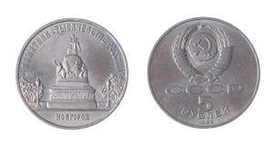 Rublo dell'URSS Immagine Stock