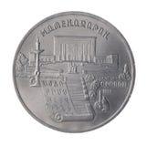 Rublo dell'URSS Matenadaran Yerevan Immagini Stock