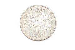 Rublo della moneta di metallo Isolato su bianco Fotografia Stock