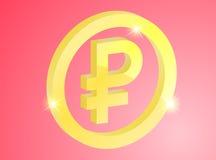 Rublo do ouro do ícone Foto de Stock Royalty Free