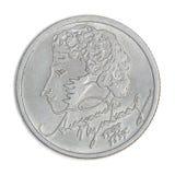 Rublo do russo do aniversário. Fotos de Stock Royalty Free