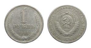 Rublo 1 le 1964 URSS Fotografia Stock Libera da Diritti