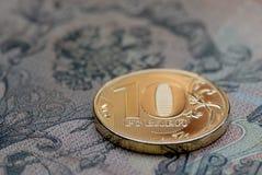 Rublo rusa imagen de archivo libre de regalías