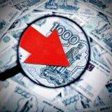 Rublo rusa abajo Imagen de archivo libre de regalías