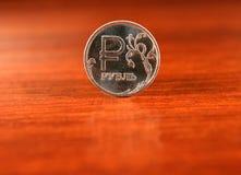 Rublo russa Fotografia Stock Libera da Diritti