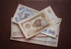 Rublo sovietica russa Fotografie Stock