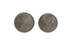 Rublo URSS da moeda 1 Imagens de Stock Royalty Free
