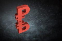 Rublo vermelho do símbolo de moeda do russo com reflexão de espelho em Dusty Background escuro ilustração stock