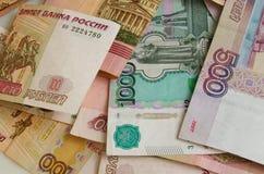 rublos Imágenes de archivo libres de regalías