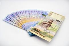 100 rublos Imagens de Stock