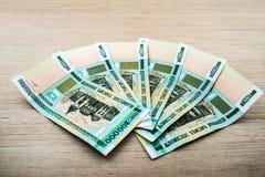 Rublos bielorrussos Fotos de Stock
