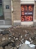 Rublos/dólares del intercambio de moneda Imagen de archivo libre de regalías