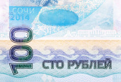 100 rublos de cédula olímpica Fotografia de Stock Royalty Free