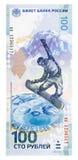 100 rublos de cédula olímpica Imagem de Stock
