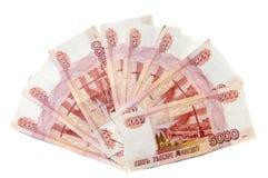 Rublos de Rusia Fotos de archivo libres de regalías