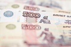 Rublos de russo Imagens de Stock Royalty Free