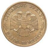 50 rublos de russo Imagens de Stock Royalty Free