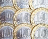 10 rublos de russo Foto de Stock Royalty Free