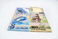 100 rublos del billete de banco de las Olimpiadas conmemorativas de Sochi de Crimea de miel rara del dinero Imagen de archivo libre de regalías