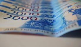 2000 rublos - dinheiro novo da Federação Russa Foto de Stock Royalty Free