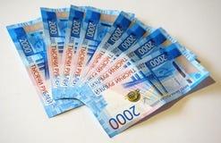 2000 rublos - dinheiro novo da Federação Russa Foto de Stock
