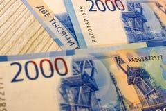 2000 rublos - dinheiro novo da Federação Russa, que apareceu em 2017 Imagens de Stock Royalty Free