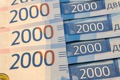 2000 rublos - dinheiro novo da Federação Russa, que apareceu em 2017 Imagens de Stock