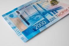 2000 rublos - dinheiro novo da Federação Russa, que appeare imagem de stock