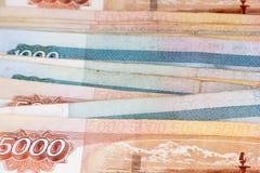 Rublos do russo Imagens de Stock Royalty Free