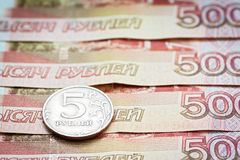 Rublos do russo Fotos de Stock Royalty Free