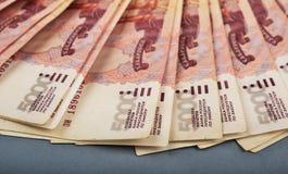 Rublos do russo Fotografia de Stock Royalty Free