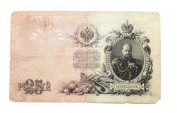 Rublos do russo Foto de Stock Royalty Free