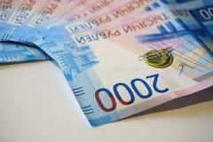 2000 rublos - nuevo dinero de la Federación Rusa Imágenes de archivo libres de regalías