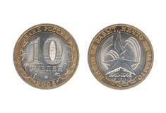 10 rublos a partir de 2005 dedicado a las víctimas de la Segunda Guerra Mundial Imágenes de archivo libres de regalías