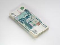 Rublos rusas Imágenes de archivo libres de regalías