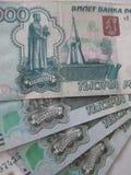 Rublos rusas Fotos de archivo