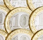 10 rublos rusas Imagenes de archivo
