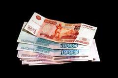 Rublos rusas Imagen de archivo libre de regalías