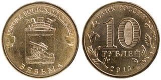 10 rublos rusas acuñan, 2013, Vyazma, ambos lados Foto de archivo