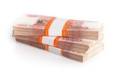 Rublos rusas aisladas en blanco Imagen de archivo