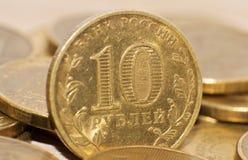 10 rublos rusas, primer de las monedas Foto de archivo libre de regalías