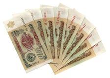 Rublos russian denominados soviéticos isolados, Foto de Stock