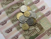 Rublos y monedas, dinero ruso, modo macro Fotografía de archivo libre de regalías