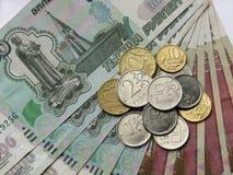 Rublos y monedas, dinero ruso, modo macro Fotografía de archivo