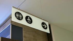 Ruch mężczyzna i kobiety washroom logo zbiory