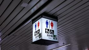 Ruch mężczyzna i kobiety washroom logo wśrodku MRT platformy zdjęcie wideo