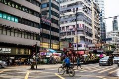 ruchliwie w centrum Hong kong ulica Zdjęcie Royalty Free