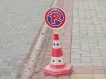 Ruchu drogowego znak żadny parking Zdjęcie Royalty Free