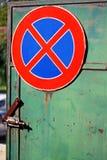 Ruchu drogowego znak. Żadny pozycja. Zdjęcie Stock